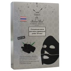 maska do twarzy z węglem aktywnym