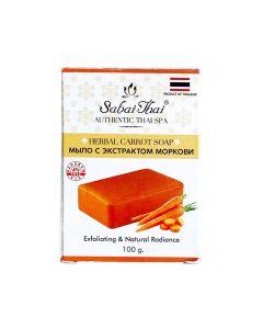 Soap_marchewka_1